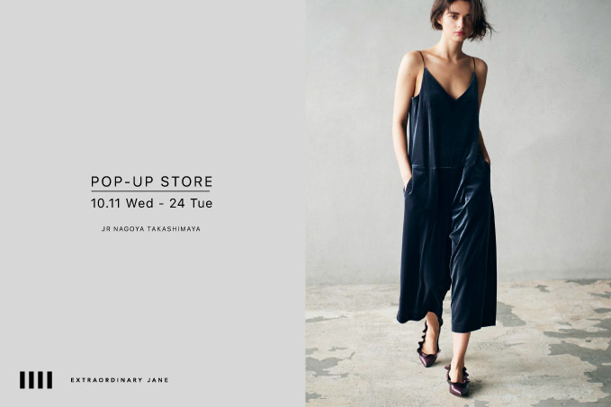<EXTRAORDINARY JANE>POP UP STORE@ジェイアール名古屋タカシマヤ4階婦人靴売場