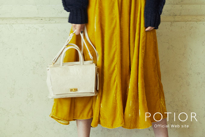 POTIOR Official Website